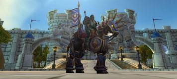 Яростный боевой конь